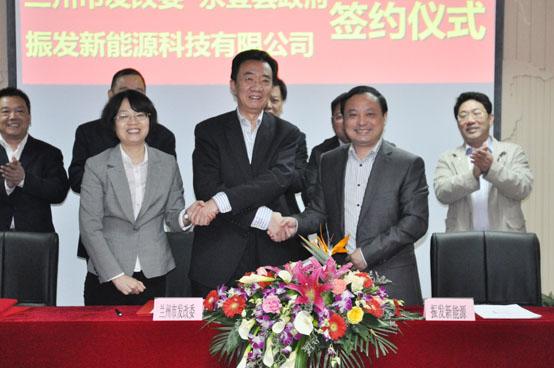 猫先生电竞下载与兰州签订50MW投资合作协议