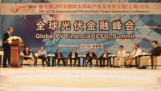 猫先生电竞下载参与全球光伏金融峰会的交流