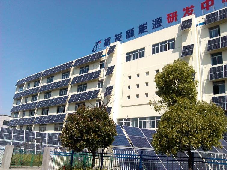 Zhenfa renewable energy project sample
