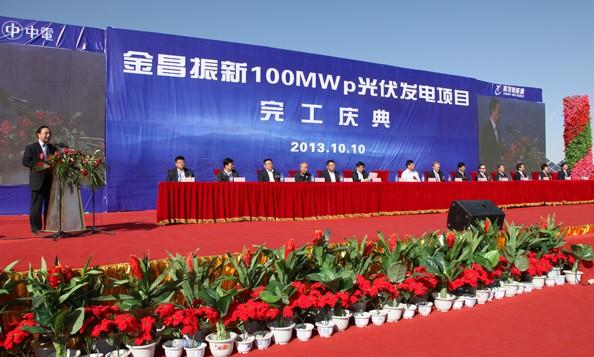 猫先生电竞下载新能源金昌振新100兆瓦光伏发电项目顺利完工
